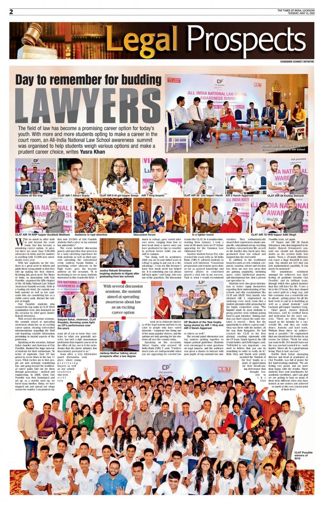 CLAT POSSIBLE IN MEDIA - DAYS TO REMEMBER FOR BUDDING LAWYERS - TOI LUCKNOW 31052016