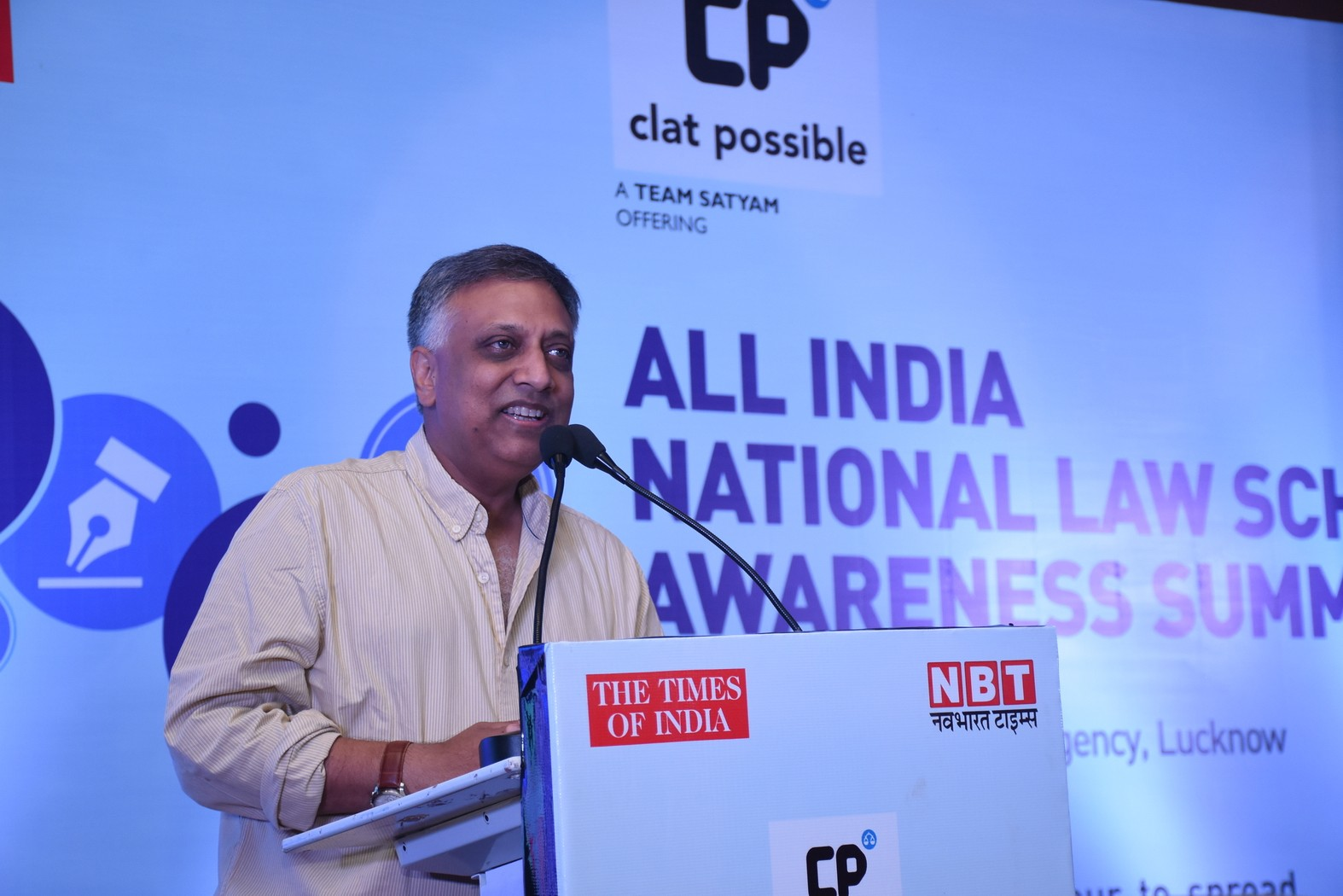 All India National Law School Awareness Summit